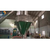 Buy cheap UMEO Low cost full automatic flour bag sealing cocoa powder packing machine with CE from wholesalers