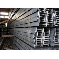 Buy cheap 301 304 304L ASTM Stainless Steel I-Beams High Strength For Building product