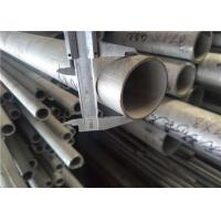 Buy cheap SML Super Duplex Stainless Steel Pipe Corrosion Resistance OD 89x8mm Lenth 5m from wholesalers