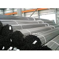 Buy cheap Galvanized Alloy Seamless Steel Pipe ASTM A106 GR.A/B/C With  Plastic Caps from wholesalers