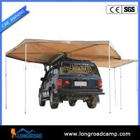 Buy cheap Offroad waterproof canvas awning from wholesalers