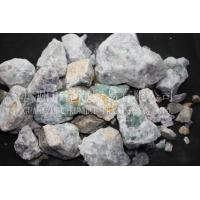 Buy cheap CaF2 70% Metallurgical Fluorspar Mine , Hardness Of Fluorite Ore from wholesalers