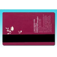 Buy cheap Magnetic strip hotel door cards from wholesalers