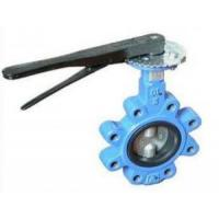 Buy cheap DN 100 PN 16 water butterfly valves SS Body By Lever Operated And Seat is EPDM,304,316,WCB from wholesalers