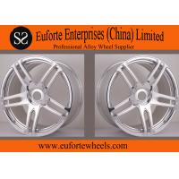 Buy cheap Susha wheels-20inch Chrome Styling Forged aftermarket aluminum wheels Raw Forging Wheels product