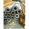 Buy cheap x20CrMoV11-1(DIN 17175/EN10216-2 )Tube Alloy Steel Tube  Seamless Steel Pipe from wholesalers
