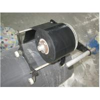 Buy cheap Hand held Manual Pipe Wrapping Machine with 6 - 12 Pipeline Tape Roll from wholesalers