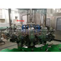 Glass Bottle Fruit Juice Production Line , Hot Fill Bottling Equipment ±2% Filling Tolerance