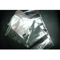 Buy cheap Pure Silver Film from wholesalers