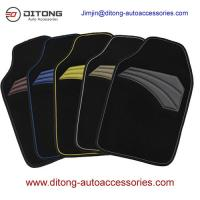 Buy cheap 4PCS No Skid Universal Size PVC Car Floor Mats from wholesalers