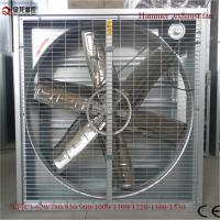 Buy cheap greenhouse ventilation exhaust fan product