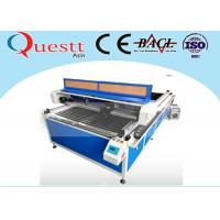 Buy cheap CO2 Glass Tube Leather Laser Engraving Machine 150W CNC Control 220V / 50HZ from wholesalers