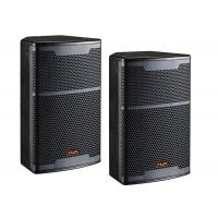 200W 8 ohm  Full Range PA Speaker , Stage Sound System CE / ROHS