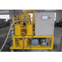 Buy cheap Double-stage Vacuum Transformer Oil Filtration Machine Series ZYD from wholesalers