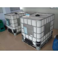 Buy cheap 32% N UAN Solution High Nitrogen Liquid Fertilizer For Vegetables from wholesalers