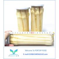 Buy cheap Factory Price Premium Brined White Asparagus Spear in Glass Jar from wholesalers
