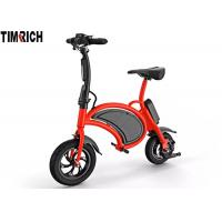 Buy cheap Aluminium Foldable Electric Battery Powered Bike 12'' TM-KV-1220 With Hidden Battery from wholesalers