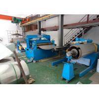 Buy cheap 22Kw Recoiler 9pcs Slitting Blade Cr12 Steel Slitting Lines Customized from wholesalers