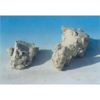 Buy cheap Ore grade of kaolin from wholesalers