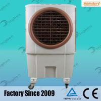 Buy cheap DINGBEN CHK-45YD portable air cooler from wholesalers
