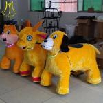Buy cheap Hansel  children go kart furry motorized animals children game machine animal zoo equipment from wholesalers