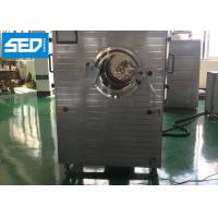 Buy cheap Energy - Saving Tablet Coating Machine In Pharmaceutical Industry CE Approval from wholesalers