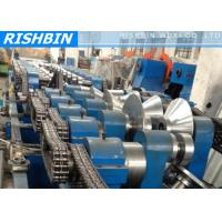 Buy cheap C & Z Purlin Roll Forming Equipment  30 KW from wholesalers