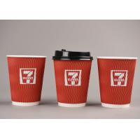 Buy cheap 16oz Hot Ripple Paper Cups / Food Grade Biodegradable Coffee Cups from wholesalers
