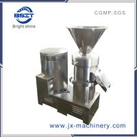 Buy cheap JM/JMS Peanut Colloid Mill Grinding Machine for high grade stainless steel(Meet Food Class) from wholesalers