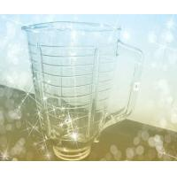 Buy cheap Manufacturers, Exporters, Suppliers of Glass Blender Jar from wholesalers