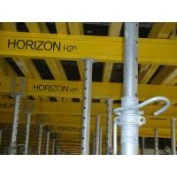 Buy cheap Adjustable telescopic steel props, floor props with telescopic length from wholesalers