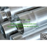 Buy cheap API steel seamless casing pipe 7 Stainless Steel Water/Oil Well Casing Pipe from wholesalers