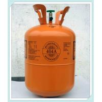 Buy cheap 99.9% purity r404a refrigerant cheap price 10.9kg r404a from wholesalers