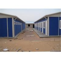 Buy cheap Polyurethene Panel Conex Box Homes / shipping container house For Office from wholesalers