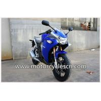 Buy cheap Water-cooled Blue Two Wheel Drag Racing Motorcycles Honda CBR250 Sports Car from wholesalers