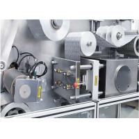 Buy cheap Biscuit Vacuum Blister Packing Machine , Food Packaging Equipment from wholesalers