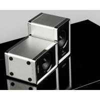 Buy cheap 2.0 speaker home theater system with good sound from wholesalers
