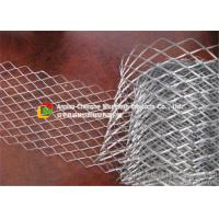 Buy cheap Silver Color Stainless Steel Expanded Metal MeshDurable For Construction product