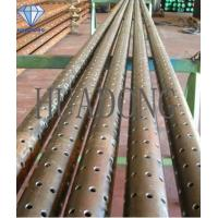 Buy cheap Perforated casing pipe from wholesalers