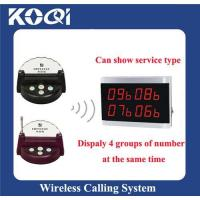 Buy cheap Hot Sell Wireless Call Bell System,Display Four Numbers At The Same Time with Service Type from wholesalers