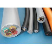 Buy cheap Cable Materials Pvc Compound For Wire And Cable White Pure Powder from wholesalers