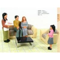 Buy cheap FP25-4 indoor 1:25 Architectural Scale Model People Painted Figures 7cm from wholesalers