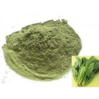 Buy cheap Top Quality 100% Pure Spinach Powder Vegetable Powder Raw Food Factory Bulk Sale from wholesalers