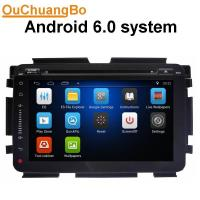 Buy cheap Ouchuangbo 8 inch 1024*600 radio stereo android 6.0 for Honda Vezel with calculator folder Management 1080P video from wholesalers
