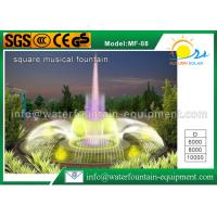 Buy cheap Garden Decoration Musical Water Fountain Diameter 10m Changeable Colors from wholesalers