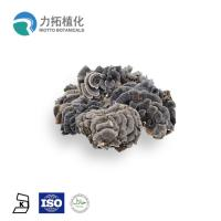Buy cheap 50% Mushroom Polysaccharides Coriolus Versicolor Extract Use As  Medicine from wholesalers