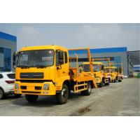 Buy cheap 8 Cbm 4*2 Swept Body Garbage Collector Truck 6 Ton Waste Removal And Transport Truck product