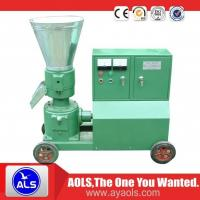 Buy cheap biomass Wood sawdust pellet machine manufacturing wood pellets from wholesalers