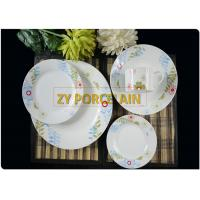 Food Contain Safe Lead - free  BLUE Round CERAMIC  Dinnerware Sets Custom Size With Modern Design
