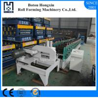 Buy cheap Metal CZ Purlin Roll Forming Machine C U Purlin Channel Cold Forming Machine from wholesalers